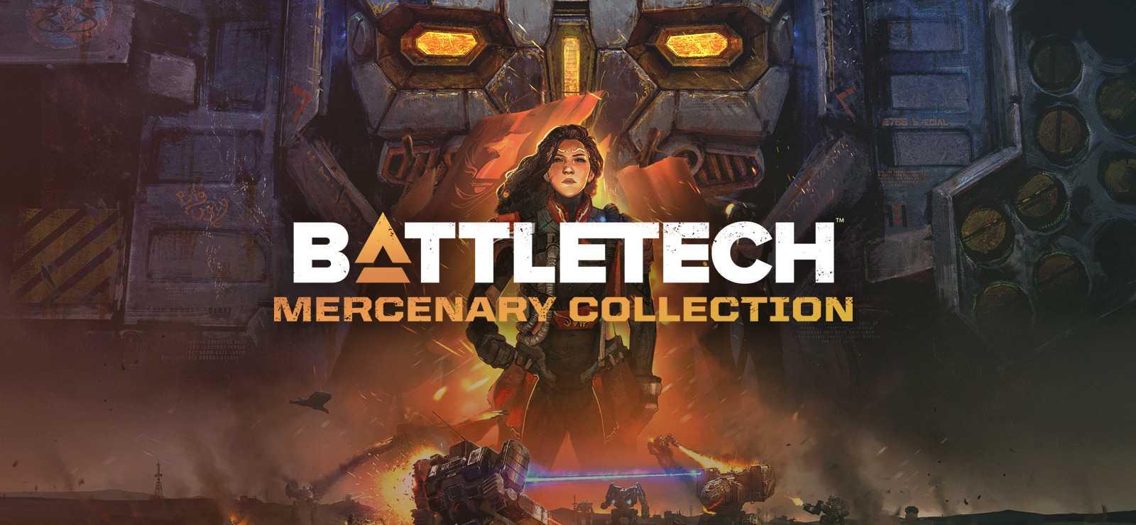 BATTLETECH - Mercenary Collection