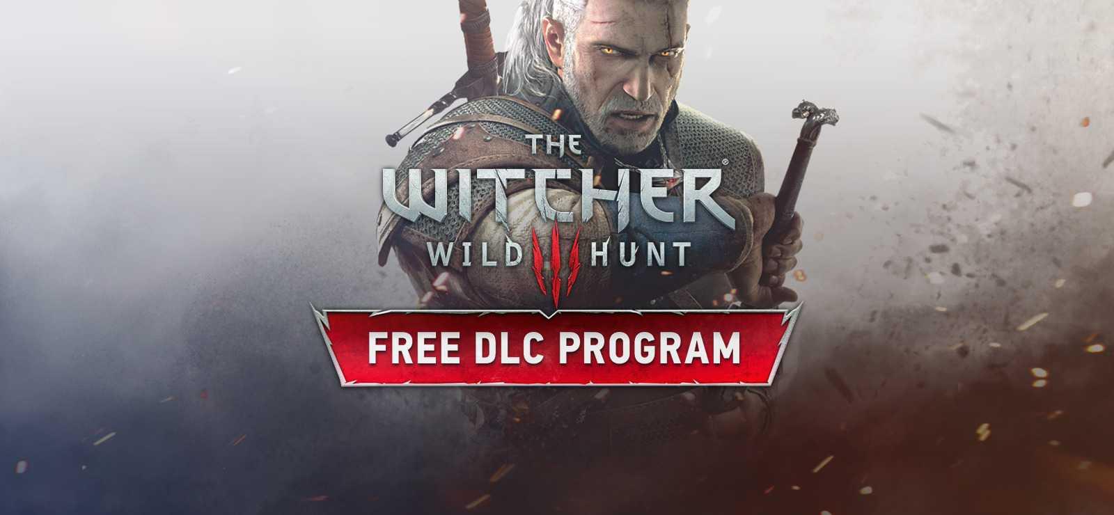 The Witcher 3: Wild Hunt - Free DLC Program