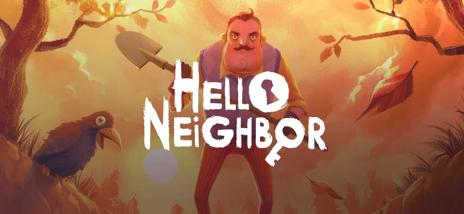 Hello Neighbor Alpha Version
