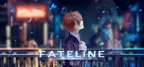 Fateline(命运线)