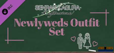 SENRAN KAGURA Reflexions - Newlyweds Outfit Set