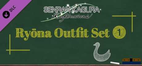 SENRAN KAGURA Reflexions - Ryōna Outfit Set 1