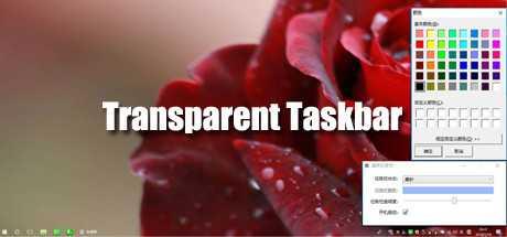 Transparent Taskbar