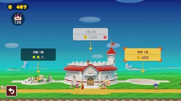 『Super Mario Maker 2/スーパーマリオメーカー2』評価・レビュー。「みんなでバトルモード」は爆笑必至で面白い!人によっては一生遊べるかもね。管理人の作ったコースも紹介。