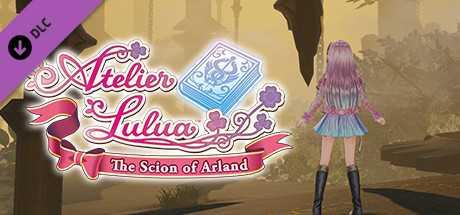 Atelier Lulua: Extra High Difficulty Area: Machina Domain