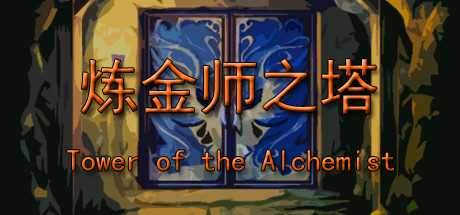 Tower of the Alchemist
