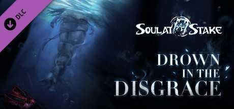 灵魂筹码 - 沉冤奈河 Soul at Stake - Drown in the Disgrace