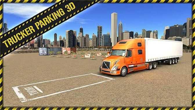 RIG Truck Parking