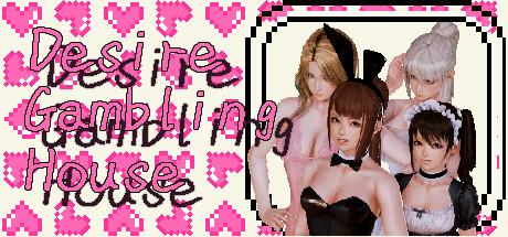 Desire Gambling House/欲望赌馆