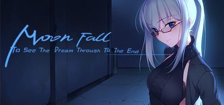 月球坠落时 Moon Fall