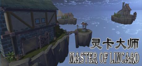 Master of LinCard