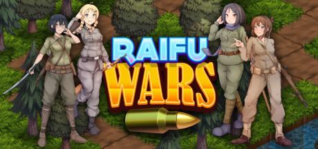 Raifu Wars