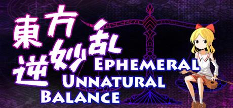 東方逆妙乱 ~ Ephemeral Unnatural Balance