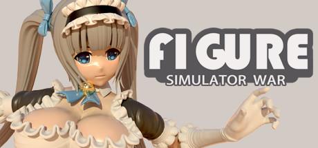 Figure Simulator War