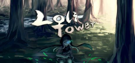 LoliTower