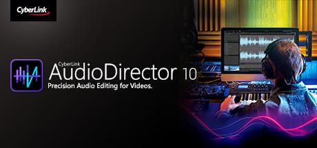 CyberLink AudioDirector 10 Ultra