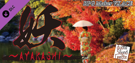 RPG Maker VX Ace - Ayakashi Music Pack
