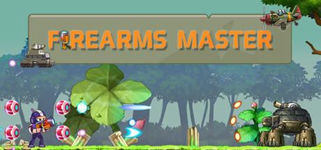 Firearms Master