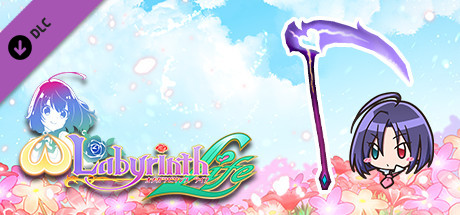 Omega Labyrinth Life - Vox Breasickle