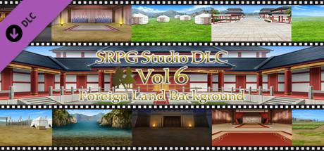 SRPG Studio Foreign Land Background