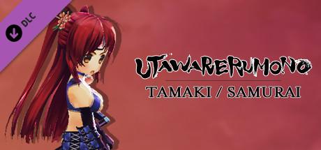Utawarerumono - Tamaki Samurai Ver.