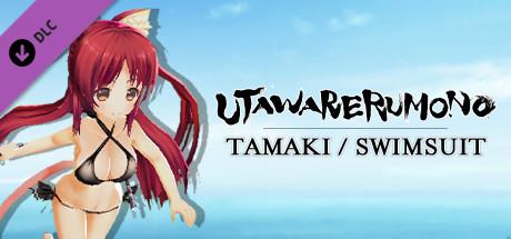 Utawarerumono - Tamaki Swimsuit Ver.