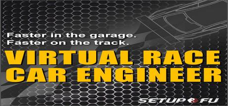 Virtual Race Car Engineer 2016