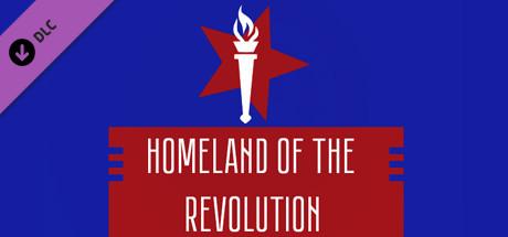 Crisis in the Kremlin: Homeland of the Revolution