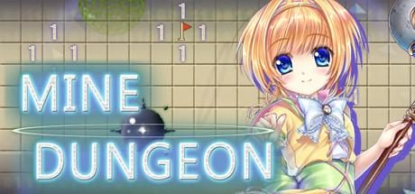 Mine Dungeon