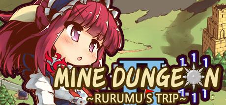 Mine Dungeon2 ~Rurumu's trip~