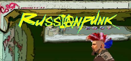 RussianPunk 2007