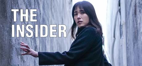 The Insider – interactive movie