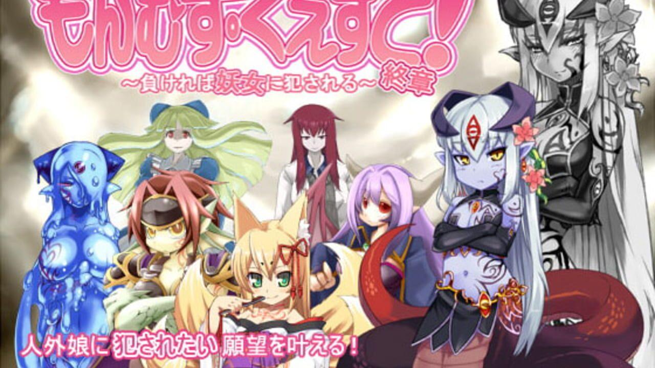 Monmusu Quest! Shuushou ~Makereba Youjo ni Okasareru~