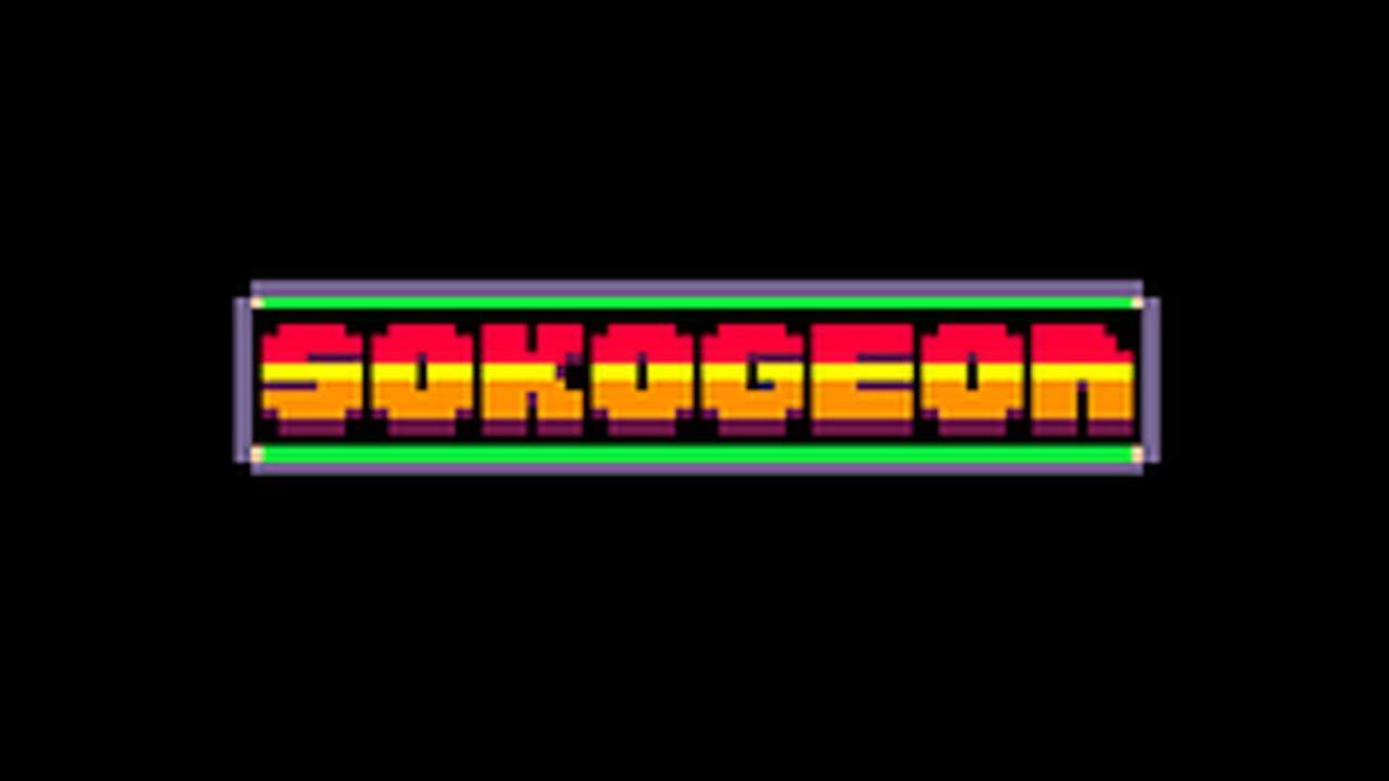 Sokogeon