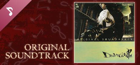 Devil May Cry 2 Original Soundtrack