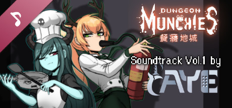 Dungeon Munchies Original Soundtrack Vol.1