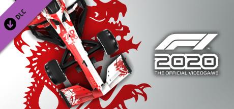 F1 2020: Keep Fighting Foundation DLC