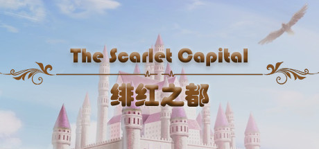 The Scarlet Capital 绯红之都