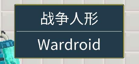 Wardroid