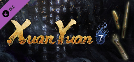 Xuan-Yuan Sword VII - 30th Anniversary Special Pack