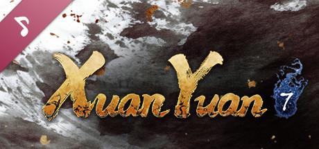Xuan-Yuan Sword VII Art Collection