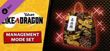 Yakuza: Like a Dragon Management Mode Set