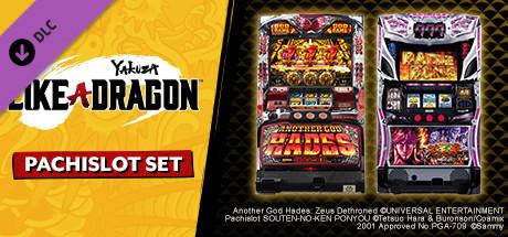 Yakuza: Like a Dragon Pachislot Machines