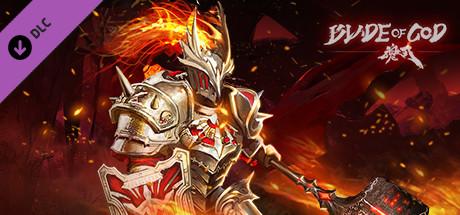 Blade of God:Lava Knight