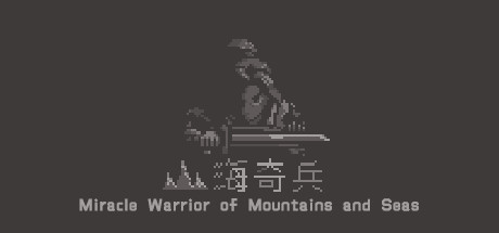 Miracle Warrior of Mountains and Seas
