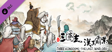 Three Kingdoms The Last Warlord-The Age of Turbulence