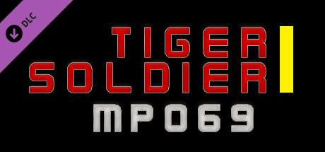 Tiger Soldier Ⅰ MP069