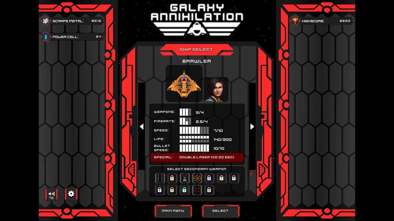 Galaxy Annihilation