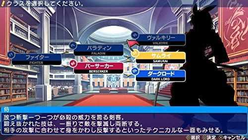 Dungeon Travelers 2: The Royal Library & the Monster Seal