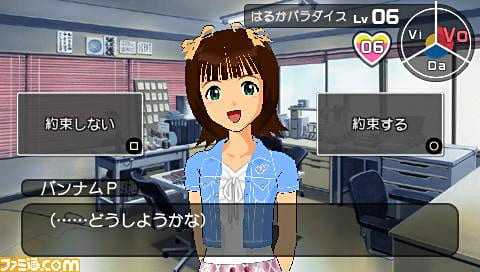 THE iDOLM@STER SP